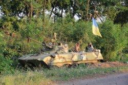 В зоне проведения АТО героически погиб запорожец, офицер МВД Завада Богдан, уничтожив БТР и 10 теророистов!