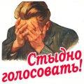 Кто бросит вызов Партии Регионов на выборах 2012 года?