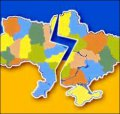 21 год независимости: Украина расколота как никогда!!!